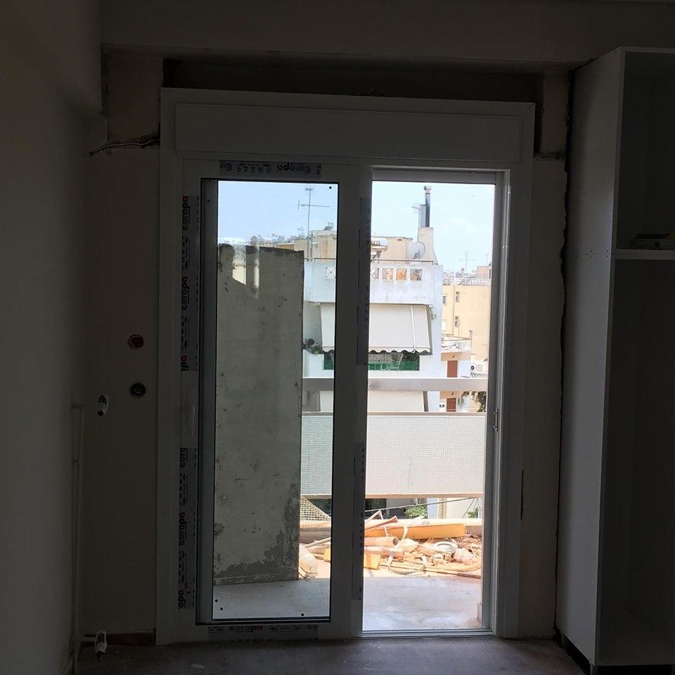 neroutsos-koufomata-300