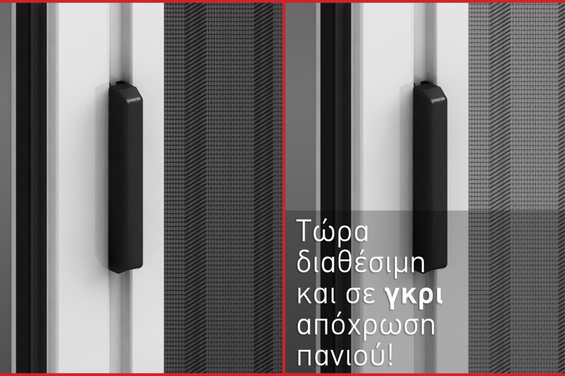 plisse__6_neroutsos-koufomata